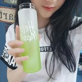 玻璃杯 漸變色耐熱玻璃杯男女大容量便攜水杯隨手杯創意茶杯韓國學生杯子 芭蕾朵朵