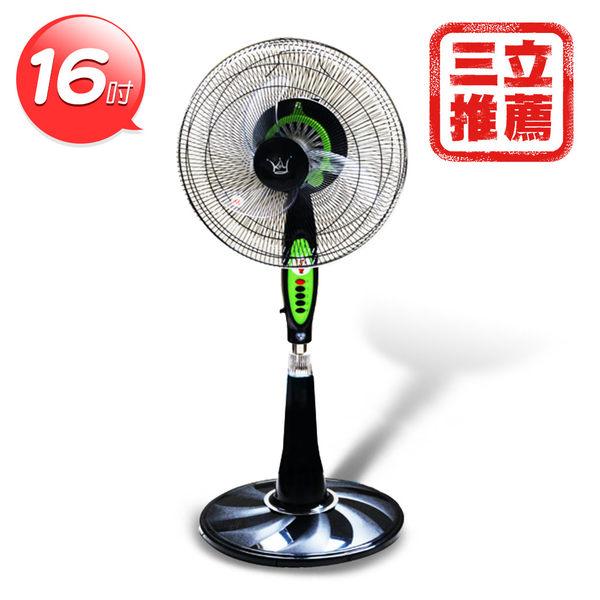 Ky 多旋式超節能涼風扇16吋-電電購