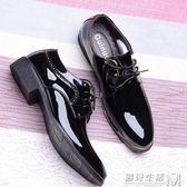 春秋季男士亮皮正裝皮鞋英倫韓版潮流婚鞋青年尖頭增高發型師男鞋  遇見生活