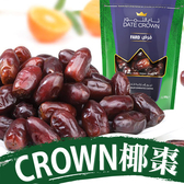 Crown阿聯酋天然椰棗250g 日華好物 (任選6件禮盒專用品項)