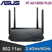【南紡購物中心】ASUS 華碩 RT-AC1300G PLUS 無線分享器