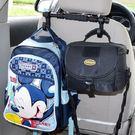 多用途 車用椅背置物掛鉤  雙掛鉤 扶手 座椅掛勾 頭枕掛勾 置物架 飲料架 扶手 沂軒精品 A0270