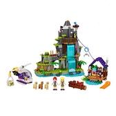 [COSCO代購] W127082 Lego Friends 叢林羊駝救援