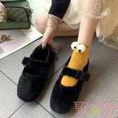 豆豆鞋女冬外穿加絨平底懶人一腳蹬棉瓢奶奶鞋【聚可愛】