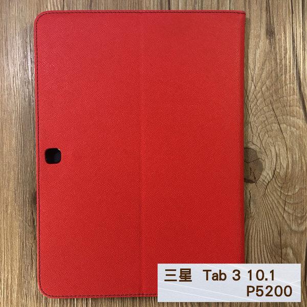 ●福利品 平板側翻皮套 SAMSUNG Galaxy Tab 3 10.1 P5200 撞色皮套 可立式 插卡 保護套