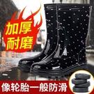 雨鞋女成人韓國可愛時尚水鞋中筒雨靴防滑加厚耐磨水靴戶外套鞋 設計師生活百貨