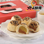 麻吉爸.印加果油酥餅6入禮盒(純素)(附提袋)(咖哩,香菇口味任選)﹍愛食網