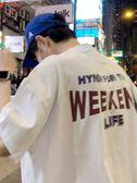港風男士韓版短袖T恤夏季學生潮流寬鬆字母印花衣服