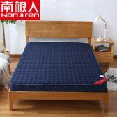 記憶棉床墊床學生雙人榻榻米床褥子海綿墊被Igo  coco衣巷