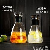 家用耐熱高溫玻璃冷水壺 果汁壺宜家涼水瓶水具大容量水杯 丹麥壺   良品鋪子