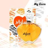 My Love 香水 100ml (L-108B)【櫻桃飾品】【29117】