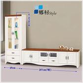 【水晶晶家具/傢俱首選】鄉村9呎烤白半實木L型高低櫃二件全組SB8209-1
