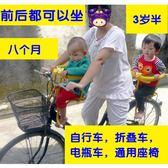 大號加厚自行車寶寶兒童座椅小孩嬰兒單車電動前後置掛凳 卡布奇诺igo
