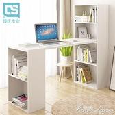 段氏簡約環保電腦桌台式書桌書架組合書櫃辦公家用特價簡易寫字台 范思蓮恩