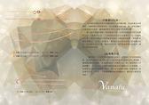 ~SilverFly 銀火蟲銀飾~VANALU 316 玫瑰金鋼鍊