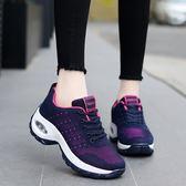 戶外女鞋增高徒步鞋女坡跟休閒登山鞋 ☸mousika