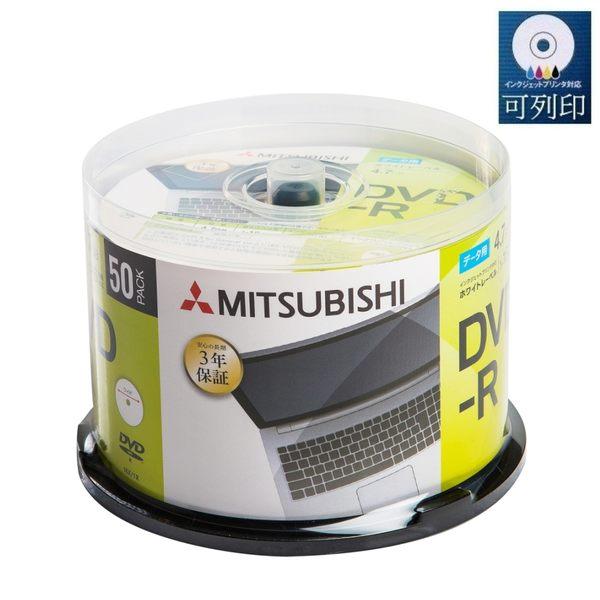 三菱 MITSUBISHI 日本限定版 DVD-R 4.7GB 16X 珍珠白滿版可噴墨燒錄片 50P布丁桶X1(50PCS)