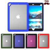 蘋果 iPad Mini 3 2 1 彩色機器人 平板殼 保護殼 防撞 防摔 平板保護套 彩色邊