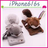 Apple iPhone6/6s 4.7吋 Plus 5.5吋 毛絨公仔背蓋 可愛松鼠手機套 掛繩保護套 玩偶手機殼 硬式保護殼