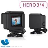 GoPro HERO 消光黑防水盒 0011-AHBSH-001 (40米)BLACKOUT HOUSING