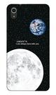[Desire 728 軟殼] htc desire728 d728x 手機殼 保護套 月球地球