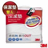 3M平單式保潔墊(雙人床包套) PD1115 - 7100029309【AF05059】大創意生活百貨