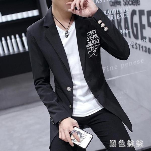 西裝外套秋冬季男士休閒西服韓版修身型小男青年英倫時尚單西潮流wl5757[bad boy時尚]