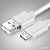 安卓數據線手機高速快充閃充usb充電器線適用oppo華為三星小米 現貨清倉12-5