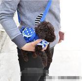寵物背包手提包四腳寵物包外出便攜包泰迪出行狗包貓咪包挎包 七夕節禮物八八折下殺