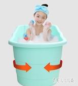 嬰兒洗澡盆大號寶寶沐浴桶新生兒童洗澡桶小孩泡澡桶浴盆家用可坐 yu6102『俏美人大尺碼』