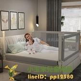 床圍欄寶寶防摔防護欄嬰兒兒童防掉床邊擋板床上通用軟包單面護欄品牌【小玉米】