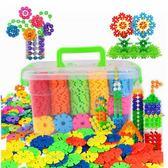 200片雪花片拼裝插積木早教寶寶嬰兒童益智玩具0-3歲幼兒園ZDX