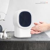 暖風機 110V迷你取暖器卡通暖風機桌面家用電暖器臺灣美國加拿大【快速出貨八折下殺】
