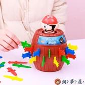 玩具海盜桶叔叔插劍木桶創意整蠱兒童游戲解壓玩具【淘夢屋】