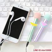 麥克風可愛mini便攜麥克風 手機唱歌直播專用迷你K歌小話筒唱歌電容麥 CY潮流站