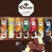 荷蘭Droste巧克力條 (焦糖牛奶/牛奶/醇黑/苦甜牛奶/牛奶白/滿天星/橙香/醇黑薄荷)