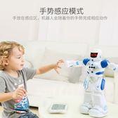 機器人 會跳舞智慧對話新威爾機械戰警遙控兒童玩具男孩3歲『米菲良品』