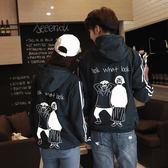 風衣情侶新款韓版秋季長袖夾克外套