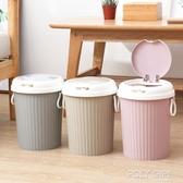 廁所垃圾桶創意客廳臥室塑膠垃圾簍家用廚房衛生間大號帶蓋式紙簍 ATF polygirl