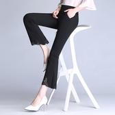 春夏高腰微喇叭褲蕾絲九分休閒大碼修身鬆緊四面彈力黑色闊腿褲子 韓國時尚週