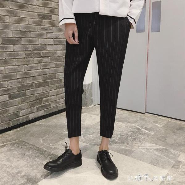休閒褲男潮流條紋九分西裝褲髪型師韓版9分窄管哈倫褲子 新年禮物