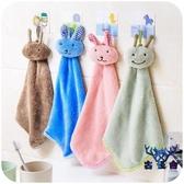【2條裝】毛巾珊瑚絨擦手巾掛式吸水毛巾不掉毛抹手布【古怪舍】