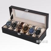 手錶收藏盒皮質首飾盒六位收納盒手錶盒pu手錶展示盒手錶禮盒包裝盒