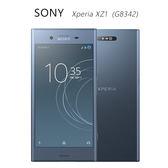 SONY Xperia XZ1 (G8342) 3D即時掃描雙卡手機~送滿版玻璃保護貼+氣壓空壓殼+64G記憶卡