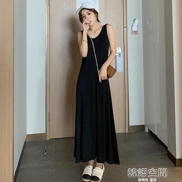 背心長裙大裙擺寬鬆中長款顯瘦無袖打底莫代爾內搭吊帶洋裝女夏 【韓語空間】