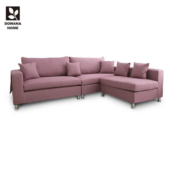 *多瓦娜 【贈抱枕】Ashanti 亞香緹簡約大L型收納布沙發/可拆洗 807 L型沙發