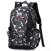 高中大學生書包男時尚潮流旅行包大容量電腦背包新款學院風雙肩包 【PINKQ】