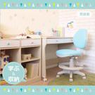 兒童椅 辦公椅 書桌椅 電腦椅【Z0097】馬卡龍色系-角型背兒童椅-學童椅(1件組) 收納專科ac