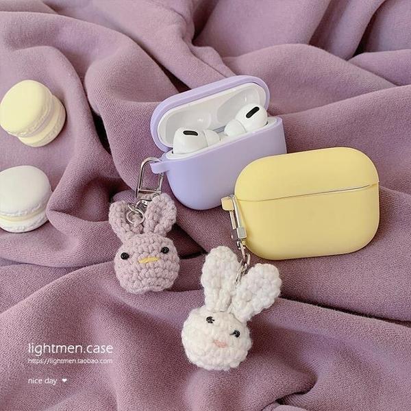 毛絨兔子耳機套適用AirPods保護套12Pro蘋果個性創意女軟潮軟殼