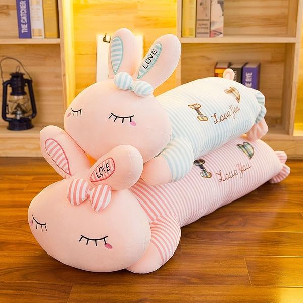 公仔玩偶 兔子毛絨玩具可愛女孩抱著睡覺抱枕公仔布娃娃懶人玩偶萌韓國女生